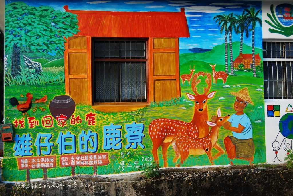 2009年錯過一年前鹿寮永安村「找到回家的鹿」,重新養鹿活動主角73歲的雄仔伯